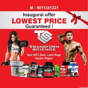 Transform Science Gym Nutrition