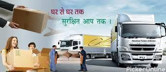 Sameer Freight Carrier