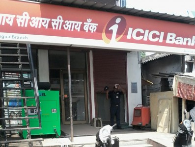 ICICI Bank Hingna Branch