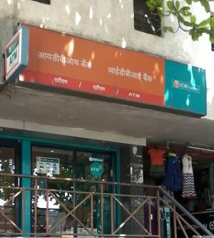 IDBI Bank ATM Hingna Naka