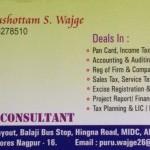 P W Consultancy