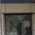 Canara Bank ATM Balaji Nagar