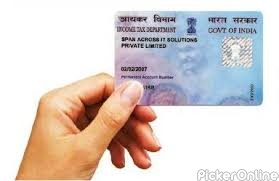 DINESH PAN CARD
