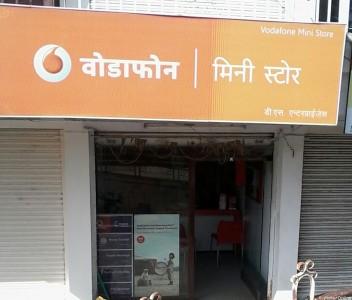 Vodafone Mini Store Pratap Nagar