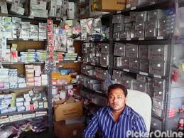 AUTO PART DISTRIBUTING INDIA PRIVATE LTD
