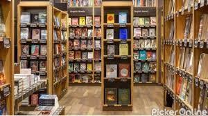 Prakash Book Depo And General Stores