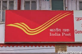 Post Office Cement Nagar