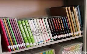 J N Petit Institute Library