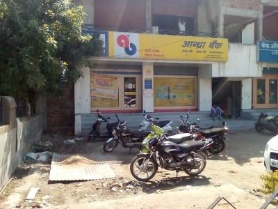 Andhra Bank ATM