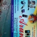 Arun Computerised Mobile Repairing Shop