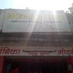 Ambika Motors