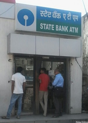 SBI ATM Wadi
