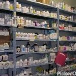 Gothi Medical Store