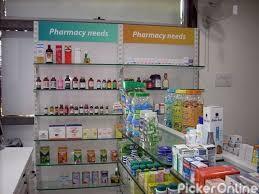 Bhushan Medical