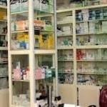 Durga Medical