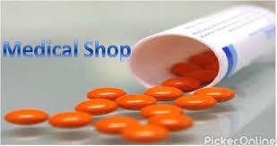 Gopal Medical