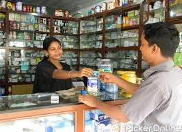 Prashant Medical And General Stores