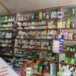 Anand medicos & General stores