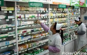 Nooree Medical