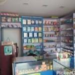 Uttam Medicals & General Stores