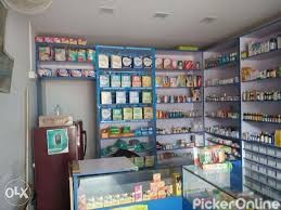 Uttam Medicals & General Stores