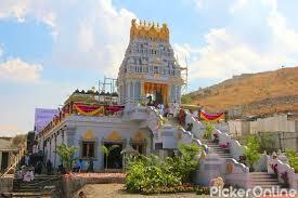Sri Bhavani Mata