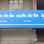 State Bank of India Wadi Branch