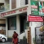 Dental Care Centre