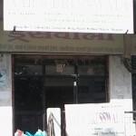 Aar's Dresswala