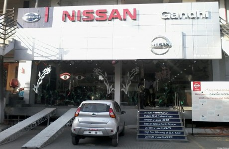 Gandhi Nissan Car Showroom Khamla Square