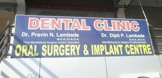 Dr. Pravin N. Lambade