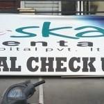 Muskaan Dental Hospital Pvt. Ltd.