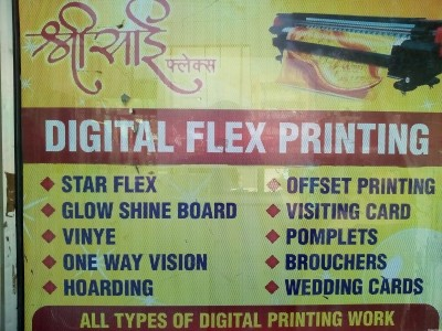 Shree Sai Flex Printing