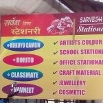 Sarvesh Gift Stationery