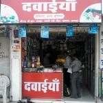 Prakash Medical Store Khamla