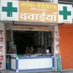 Sharda Medicals Khamla