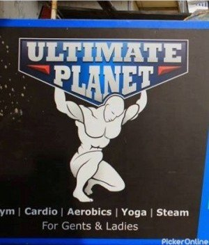 Ultimate Planet Fitness Club
