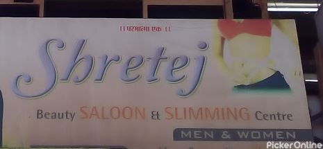 Shretej Beauty Saloon & Slimming Centre