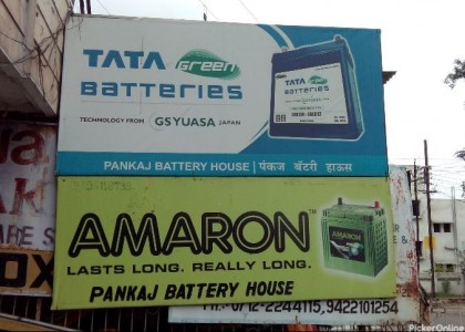 Pankaj Battery House