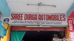 Shree Durga Automobiles