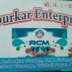 Gaurker Enterprises