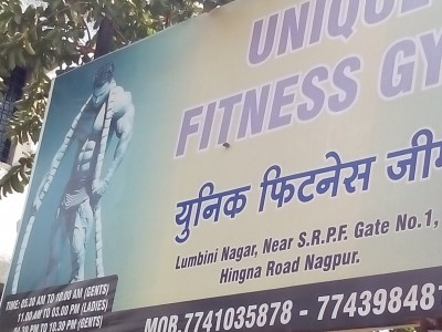 Unique Fitness Gym