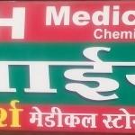Arsh Medical Store