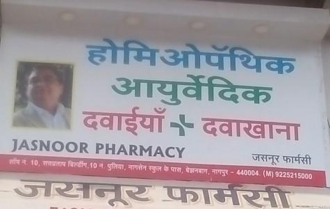 Jasnoor pharmacy