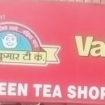 Green Tea Shop