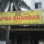 Apna Bhandar