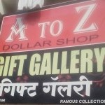 A to Z Gift Shop