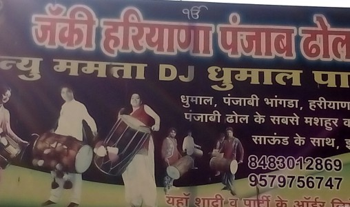 Jacky Punjabi Dhol