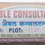 Able Consultancy