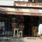 Sairam Super Bazar & Bakery